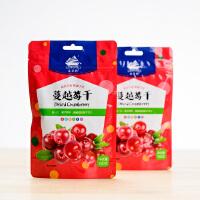 烘焙原料 金菲利蔓越莓干100g/袋  小红莓 休闲食品