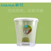 茶花垃圾桶有盖脚踏时尚创意欧式家用客厅卫生间垃圾筒带盖脚踏式