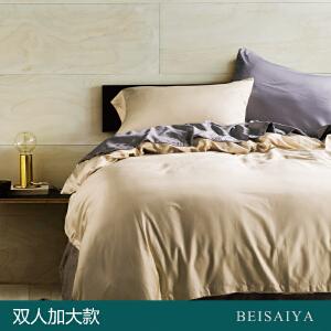 贝赛亚 高端60支贡缎长绒棉床品 双人加大纯色床上用品四件套 浅米灰