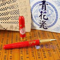青花瓷 中国红牡丹签字笔 红杆金夹笔 精致礼盒包装 商务礼品