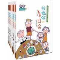小阿呆日记(共6册 伍美珍力作,中国版的屁小孩日记,充满了天马行空的想象和令人喷饭的趣味)(注音版)