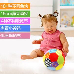 橙爱 多彩叮咚球 婴幼儿益智玩具手抓健身球铃铛感官球宝宝布球