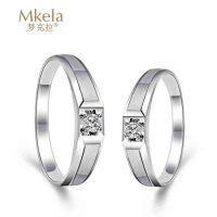 梦克拉  白18K金钻石对戒男女情侣戒指 结婚钻戒 明朗 婚戒一对 创意礼品
