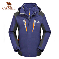 camel骆驼户外冲锋衣 秋冬新款两件套 男款三合一冲锋衣