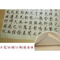 好吉森鹤/北京50元包邮//中华铅笔/套装128 考试型铅笔/ 2B铅笔+橡皮+卷笔器/--2卡4支装+搭送品606