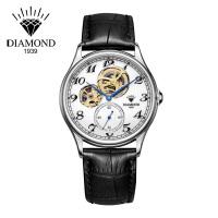 上海钻石牌手表男全自动机械男表大表盘日历精钢2301男士钻石手表