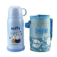包邮!米菲 MF3208婴幼儿保温杯 便携式配套 儿童保温水壶 蓝兔子 防漏