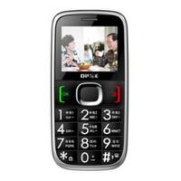 百合 C6天翼CDMA电信老人手机大字体大屏大声老年