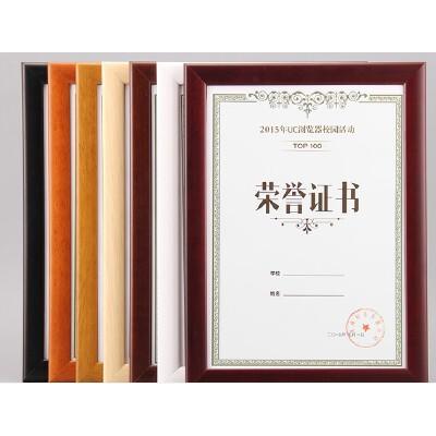 奖状授权证书框/大号相框//边框颜色随机---2个 送品环保品质放心购买