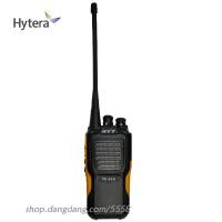海能达防水对讲机手台,HYT好易通TC-610对讲机,好易通对讲机,赠耳机
