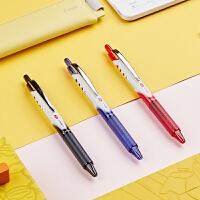 百乐BLRT-VB5 按动威宝走珠笔 百乐签字笔/水性笔 0.5mm