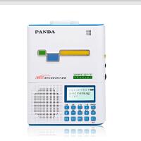 熊猫F-378复读机录音机磁带复读机 USB复读 磁带随身听插U盘TF卡充电锂电池数码学习机 免费教材 单词显示新品!