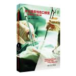 术后难愈性伤口修复·临床典型个案分析