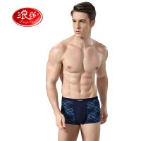 4条 浪莎内裤 男士内裤 亲肤透气莫代尔平角裤 U凸型男内裤
