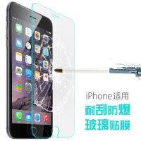 ASkin苹果iPhone6/6s Plus手机钢化玻璃膜 防爆防摔耐磨 iPhone6s Plus iPhone5S 4S 钢化玻璃膜 iPhone6屏幕膜 苹果6 苹果5贴膜【赠防尘3件套】