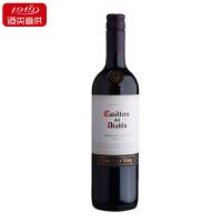 【1919酒类直供】干露红魔鬼梅洛红葡萄酒 智利原装进口 750ml