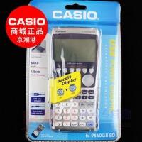 卡西欧 fx9860gii SD 图形工程计算器 (8GB 程序 电子书 ) fx-9860gii sd 工程测量计算器