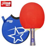 红双喜乒乓球拍 横拍/直拍 一星级 1002/1003/1006/1007