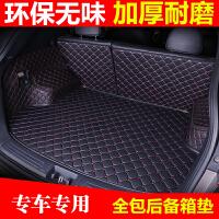 佳游站 长城炫丽 M2 M4 哈弗H3 H5 H6 腾翼C30 C50 专车汽车后备箱垫 尾箱垫