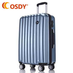 【可礼品卡支付】OSDY20寸拉杆箱静音万向轮防压耐摔商务登机箱 A40