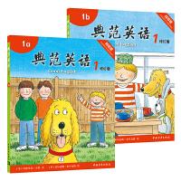 正版典范英语1新版 可点读 风靡全球的少儿英语绘本启蒙英语读物配原声录音光盘畅销133国