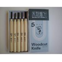 啄木鸟牌PM125工艺/艺术/模型木刻雕工具  木刻 雕刻 5支套装