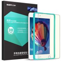 【当当自营】 ESR亿色 iPad Air/Air2/Pro 9.7钢化膜 3倍增强抗蓝光贴膜(送贴膜神器)