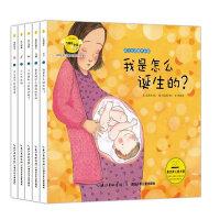 幼儿生活绘本乐园套装(全5册)