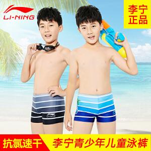 LI-NING/李宁 儿童泳裤男童平角宝宝泳衣海底五分裤中童大童游泳裤青少年学生泳裤