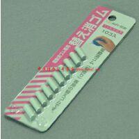 日本sun-star太阳星文具|太阳星橡皮替芯|适用于电动橡皮