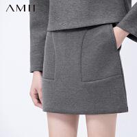 【AMII超级大牌日】[极简主义]2016秋冬街头高腰纯色空气层修身大码短裙半身裙11571385