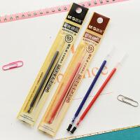 晨光0.5mm中性笔替芯 优品系列笔芯 中性笔芯 水笔芯 AGR68117