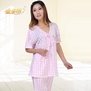 金丰田夏季短袖女士睡衣家居服套装1754