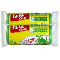 [当当自营]Glad佳能 2件装超厚垃圾袋波浪口型中号绿色