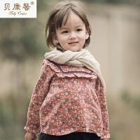 【当当自营】贝康馨童装 女童印花花边套头衫 韩版纯棉时尚碎花衬衫新款秋装