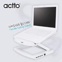 笔记本电脑支架(笔记本角度高度可调,内置散热风扇)带USB HUB,小旋风笔记本电脑散热架,actto安尚笔记本托架NBS-09H/09WH