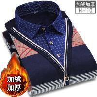 秋冬新款加绒加厚保暖长袖商务休闲假两件衬衫v领针织衫毛衣
