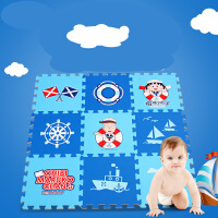明德海军小丸子蓝色环保耐磨EVA泡沫地垫宝宝爬行垫30*30*1cm 9片装 卧室客厅地板拼接地垫垫子