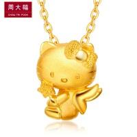 【周大福佳礼 可礼品卡购】周大福Hello Kitty凯蒂猫定价足金黄金吊坠 R11401