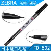 创意文具晨光文具  可水洗 米菲印章 24色水彩笔FCP90167 可水洗水彩笔