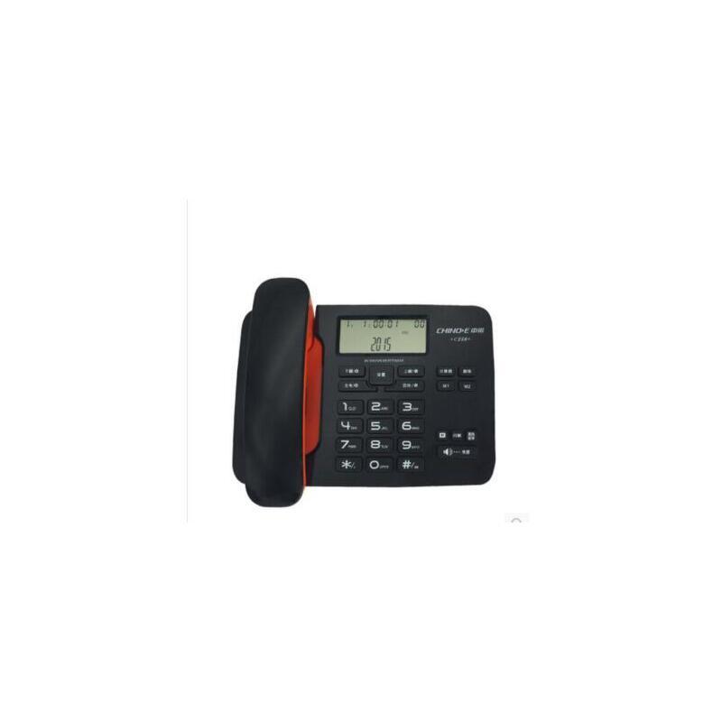 中诺c256电话机 座机 固定电话机 免打扰 单键记忆 办公家用座机