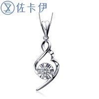 佐卡伊 写意 白18k金圆钻石吊坠项链坠女款 珠宝