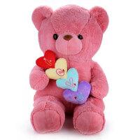 凯弘 一箭穿心LOVE泰迪熊 毛绒玩具公仔 可爱抱抱熊 85厘米