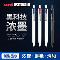 Pentel派通 KN104 细针状尖走珠笔 中性笔 水笔 签字笔0.4