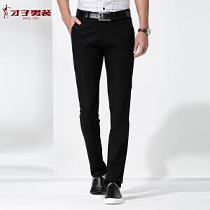 【包邮】才子男装(TRIES)休闲裤 男士薄款多色百搭修身直筒休闲长裤