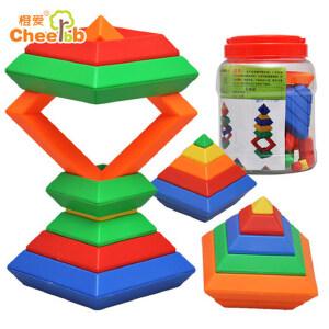 橙爱 蒙氏金塔五彩叠叠乐 创意层层叠 宝宝白宫菱形积木 魔塔金字塔魔方 益智拼搭玩具