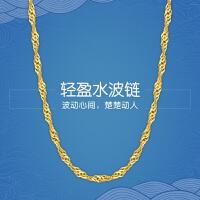 周大福CTF 黄金足金项链(工费:68计价) F172898【可礼品卡购】