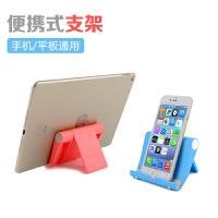 【限时特惠】ipad air支架 ipad2 3 4支架 iphone5s支架 苹果手机支架 红米支架 小米手机支架 ipad mini支