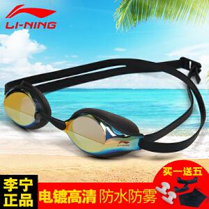 满99减30满200减100LI-NING/李宁 防雾电镀游泳眼镜 男女通用 平光/近视高清泳镜 多色可选 紫外线克星LSJK113