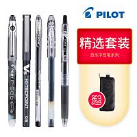 日本三菱2013新款UM-151HEART心形限量版签字笔�ㄠ�中性笔0.38MM